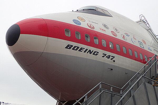 ボーイング747機首