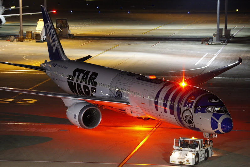 hnd_international_r2d2_3