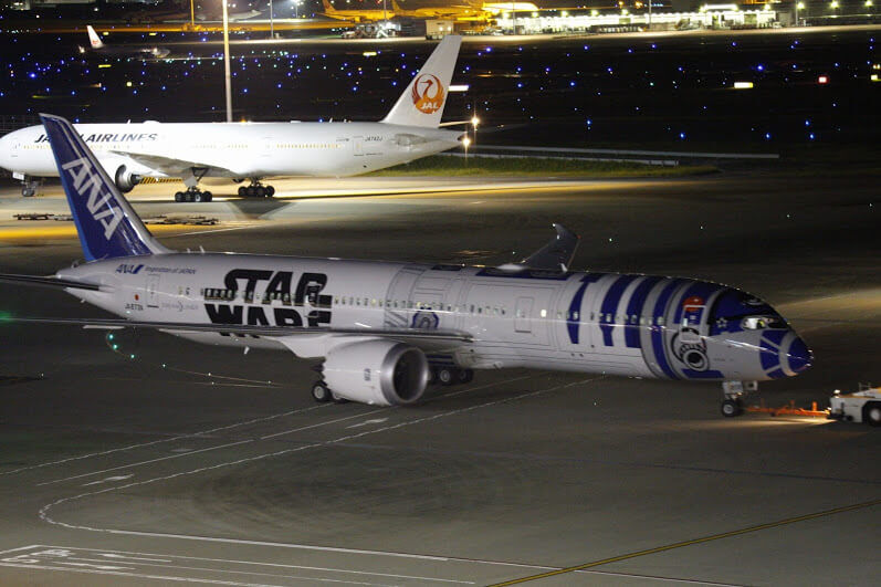 hnd_international_r2d2_4