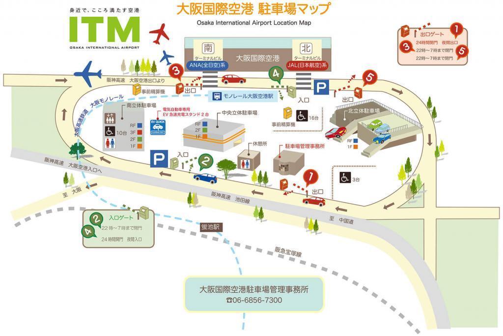 伊丹空港駐車場マップ