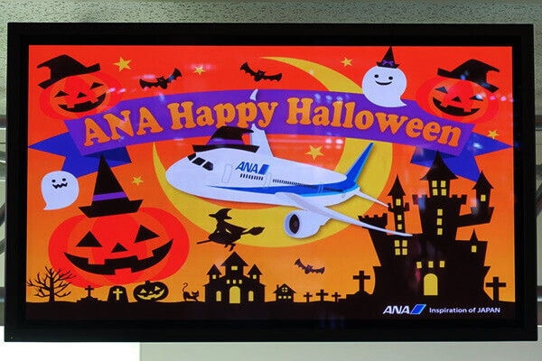 happy_halloween_ana_panel