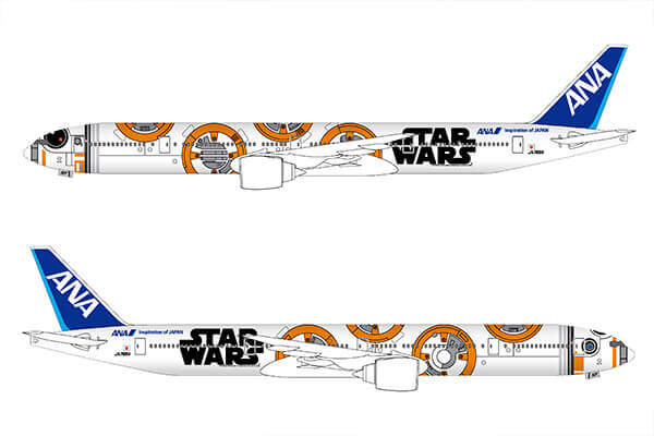 starwarsjet2