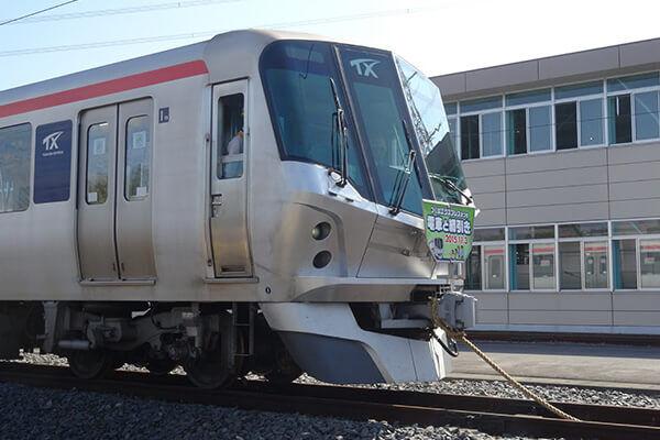 電車と綱引き TXまつり2015