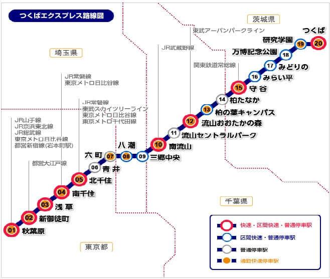 TX 路線図