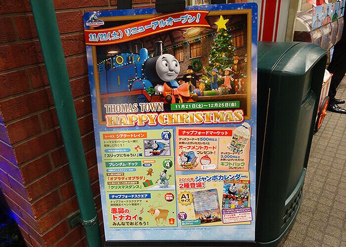 thomas-poster