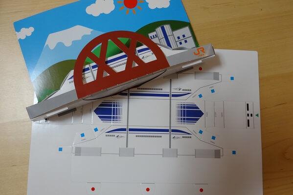 maglev-4