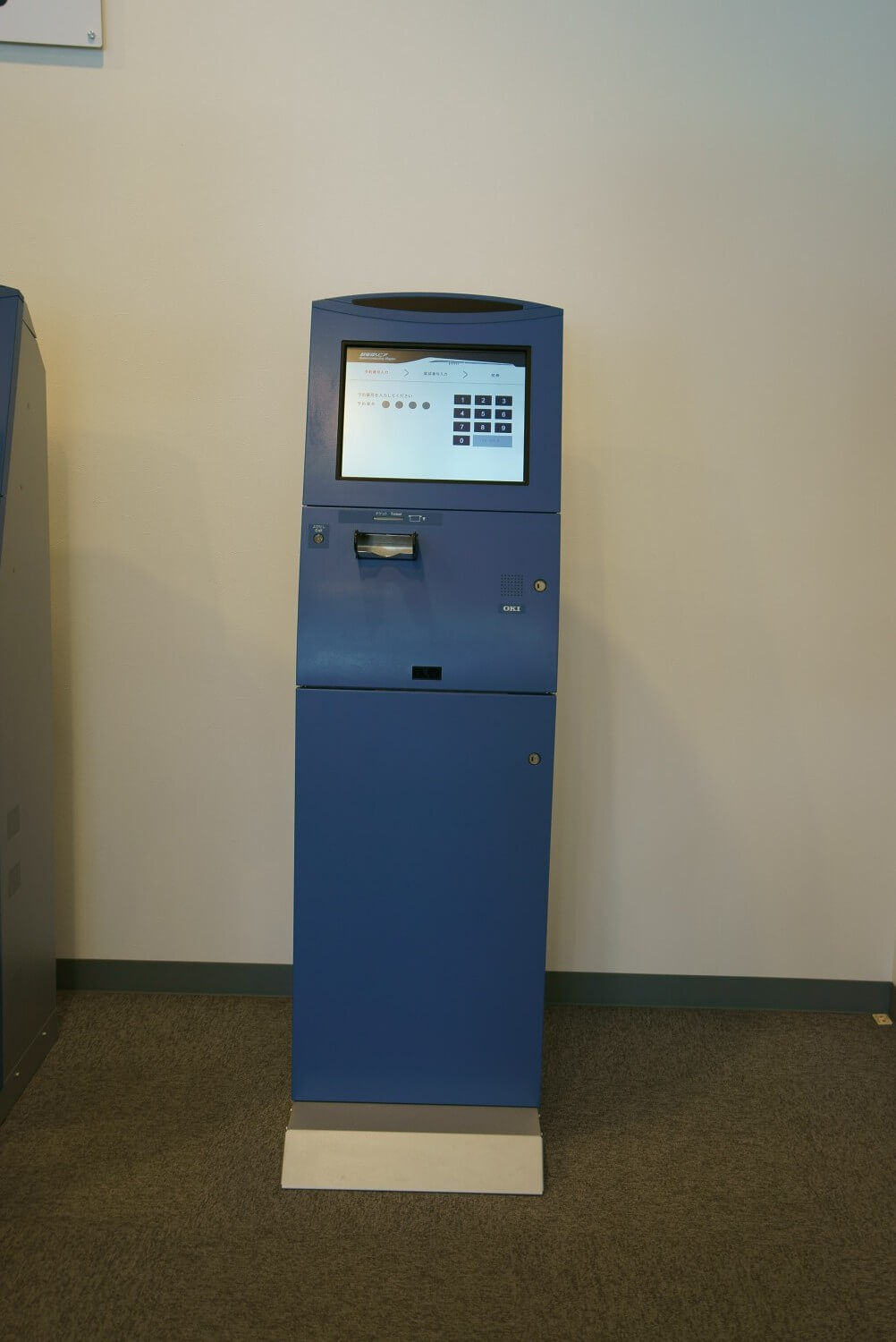 ticket-vending-machine
