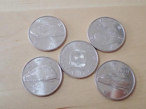 新幹線鉄道開業50周年記念百円記念貨幣 4種類