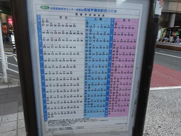 giken-bus-3