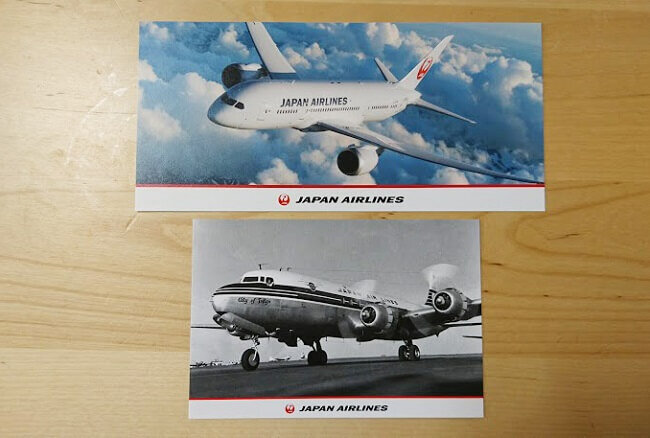 jal-3