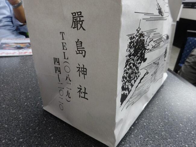 miyajima-17