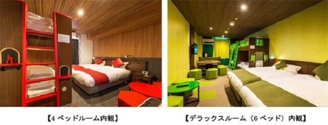 daiwa-hotel-3